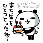 20150330_088.png